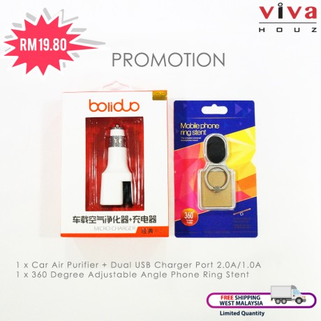Viva Houz Promotion, 2 Item Mobile Phone Accessories Combo Set (Package 2)