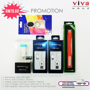 Viva Houz Promotion, 5 Item Mobile Phone Accessories Combo Set (Package 1)