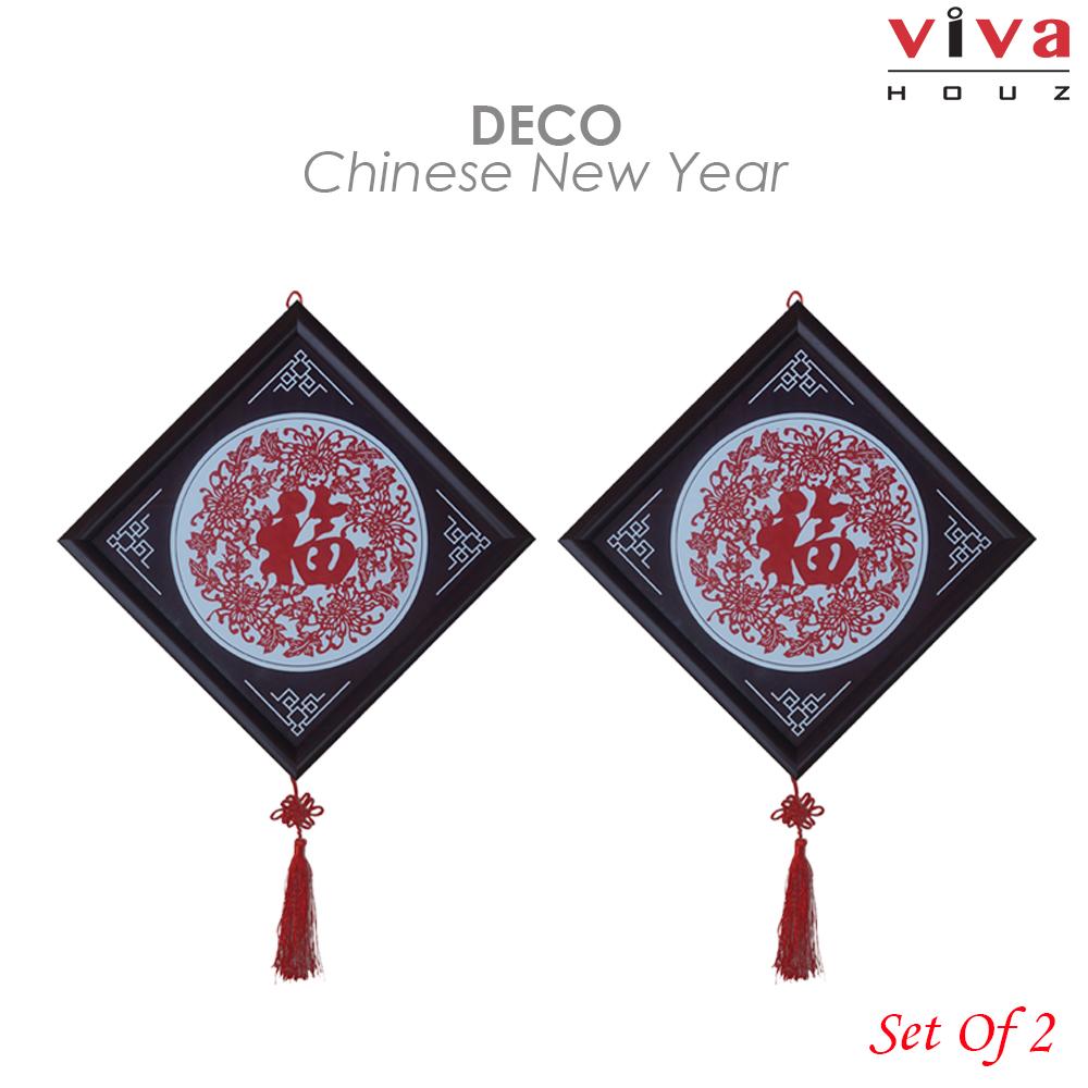 Houz cny decor with chinese characters as symbols for good luck viva houz cny decor with chinese characters as symbols for good luck design 1 set of 2 buycottarizona