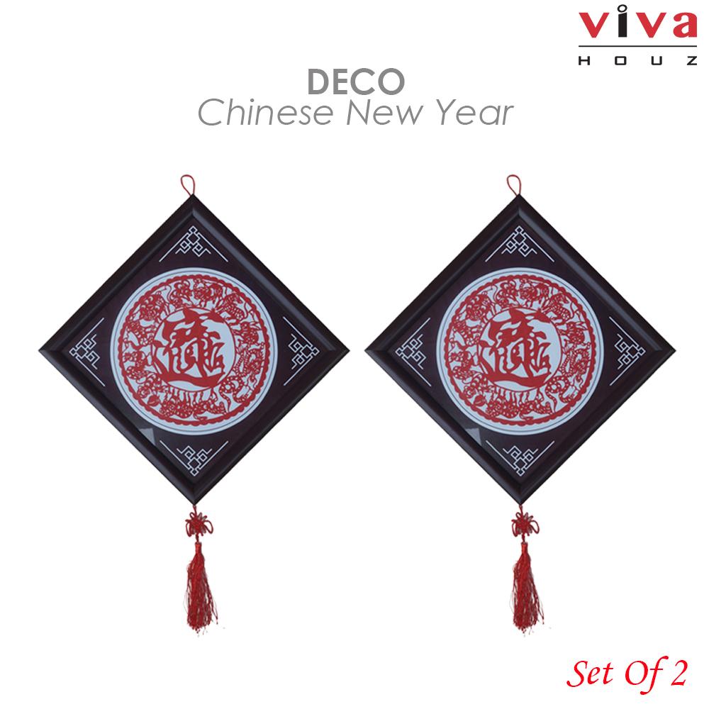 Houz buy one free one cny decor with chinese good luck symbols cny decor with chinese good luck symbols design 2 set buycottarizona